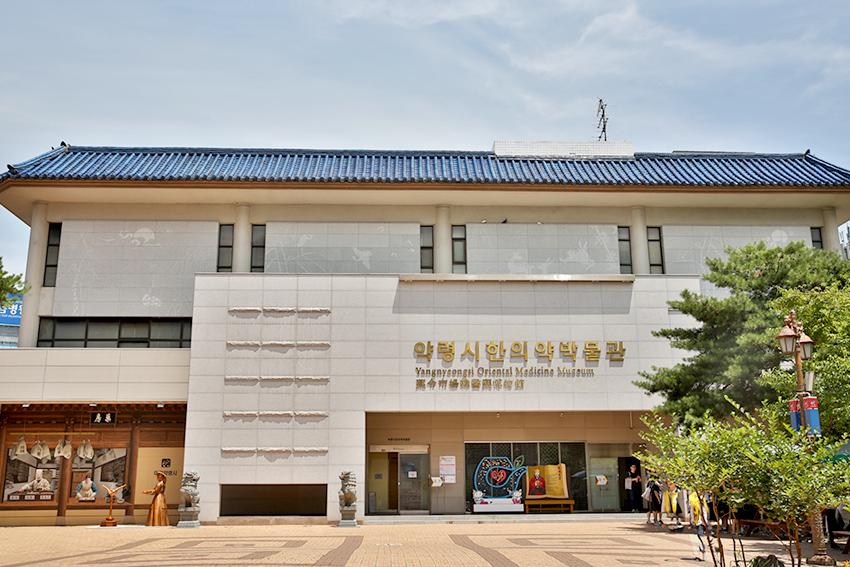 Casa del Aristócrata Choi