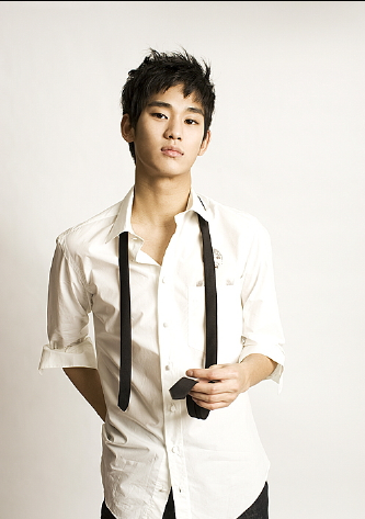 Kim Su-hyeon (김수현)