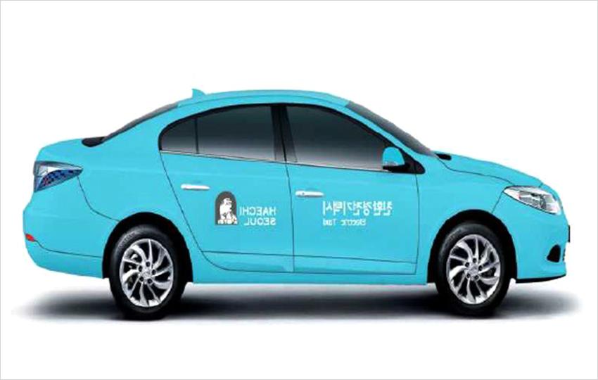 電動計程車(圖片來源:首爾市廳)