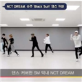 NCT DREAM, 完美再现Super Junior 新曲' Black Suit' image