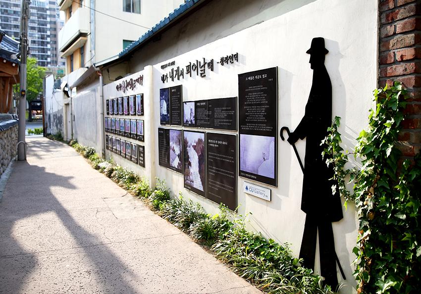 大邱近代文化街區