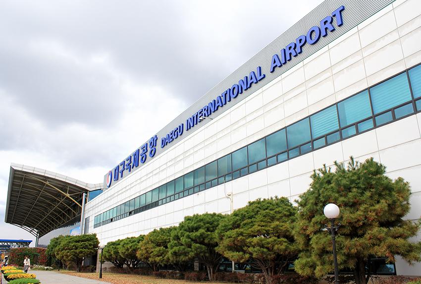 大邱國際機場 (提供: 大邱國際機場)