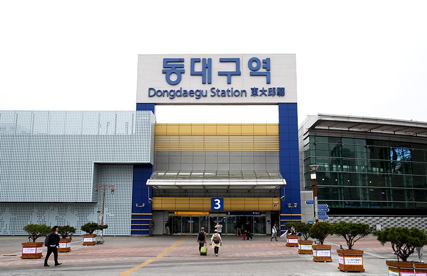 東大邱站京釜線(高鐵)