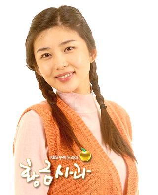 Pak Sol-mi (박솔미)