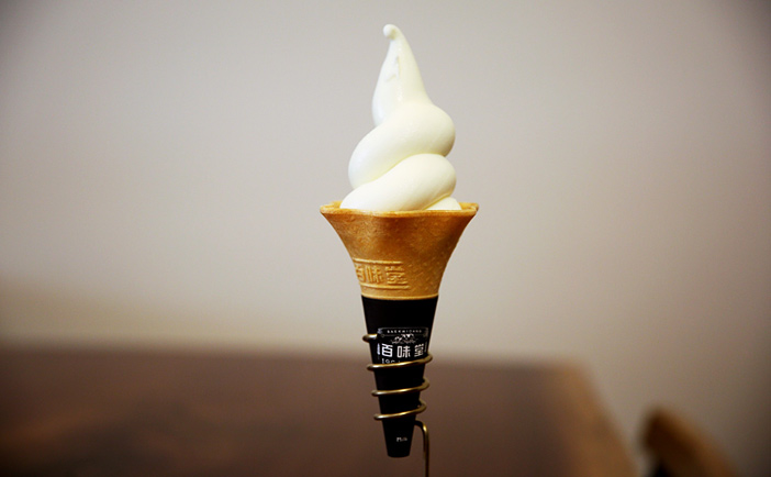 Baekmidang ice cream