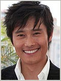 Lee Byung-hun ()