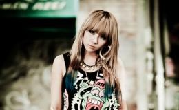 <strong>2NE1′s CL Announces Cancellation of Mexico Concert</strong>