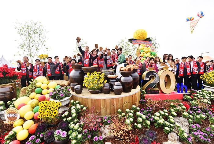 Paju Jangdan Soybean Festival (Credit: Paju Jangdan Soybean Festival)