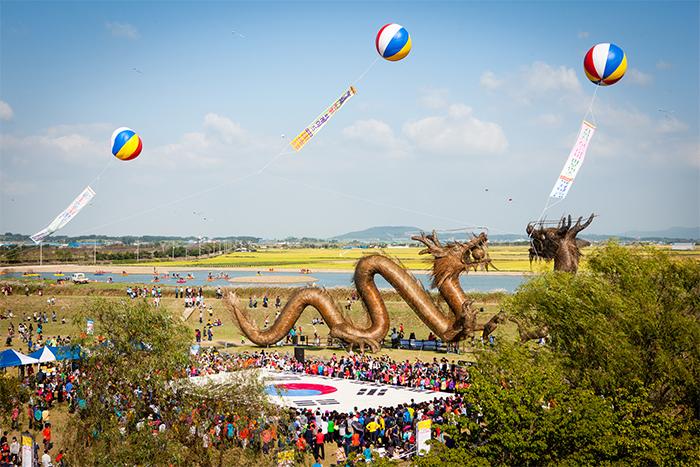 Scene of Gimje Horizon Festival