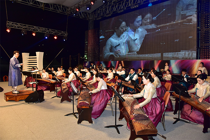Yeongdong Nangye Traditional Music Festival (Credit: Yeongdong Nangye Traditional Music Festival)