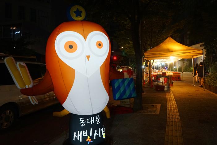 Mascotte du marché Dongdaemun Saebit