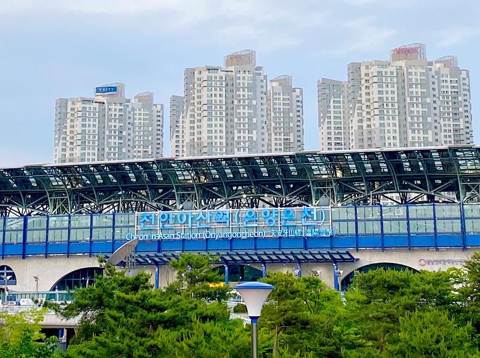KTX京釜高速線天安牙山駅