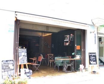 合井洞咖啡街