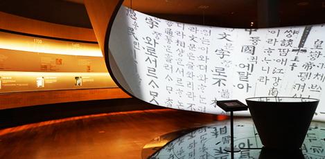 ソウルの博物館めぐり
