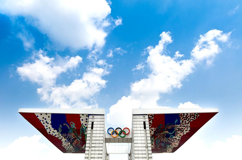 Parque Olímpico.