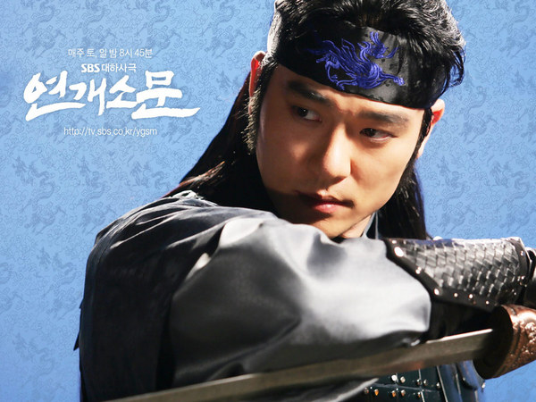 Lee Tae-gon (이태곤)