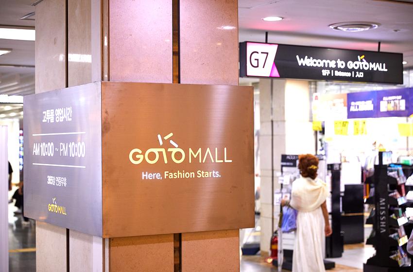 首爾高速巴士客運站地下購物中心(圖片來源: Famille Station)