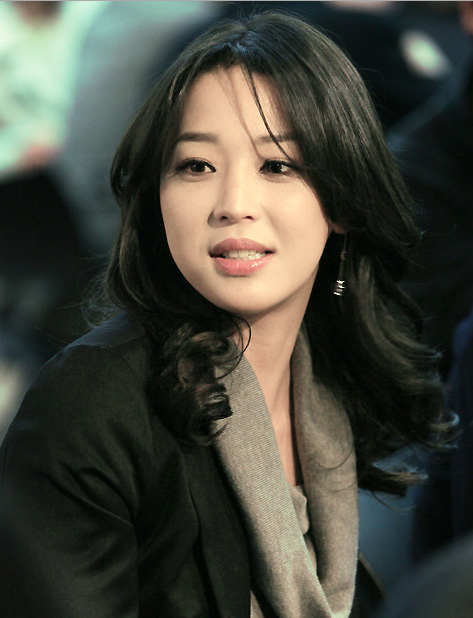 Han Go-Eun ()