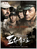 Koreanische Filme : Pohwasogeuro: 71: Into the Fire