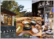 Korean Restaurant in Insadong: The Street Where Flavor Meets Art