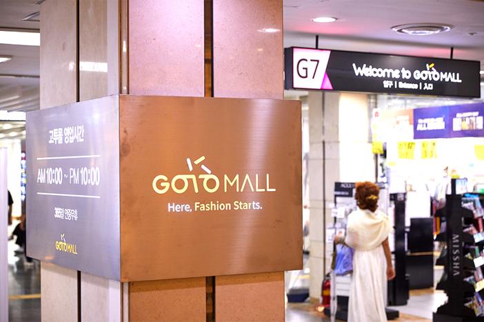 Galeries commerciales reliées à la station Express Bus Terminal