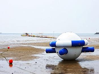 Boseong Tidal Flat