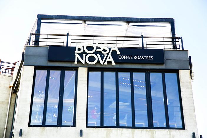 Extérieur du café Bossa Nova