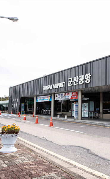 Gunsan Airport