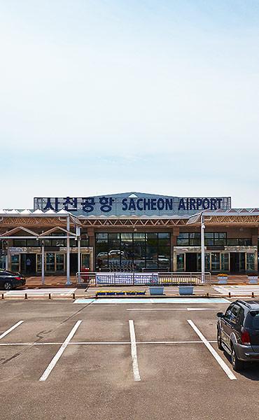 泗川(晋州)空港
