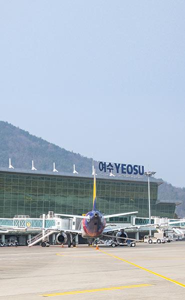 Yeosu Airport