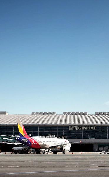 Gimhae Airport