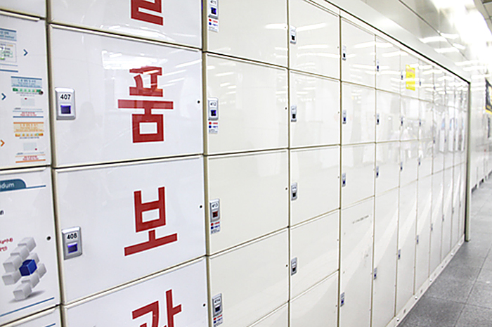 Subway Lockers
