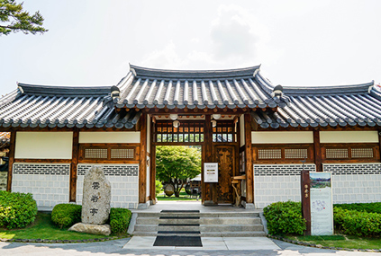 Ресторан корейской кухни «Унамчжон»