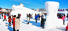 Festival de Copos de Nieve de Daegwallyeong