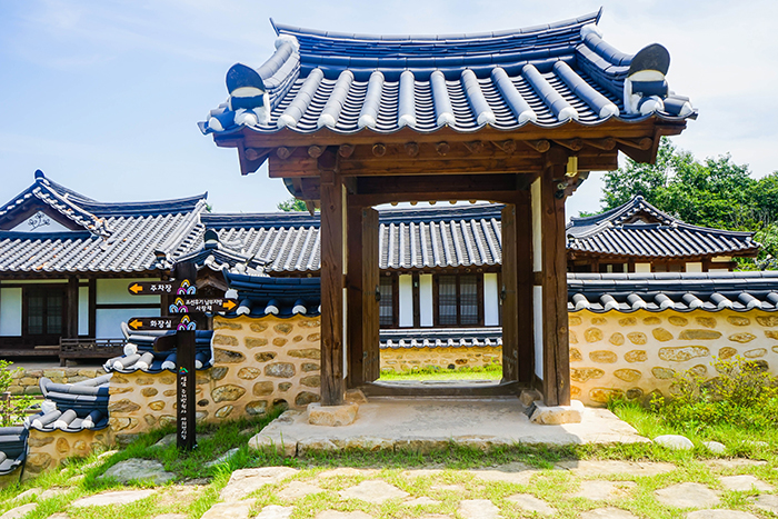 Photo: Hanok Experience Center
