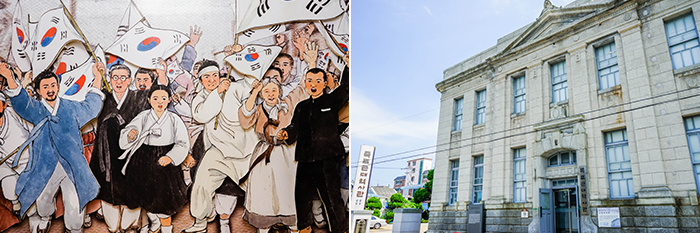 Photo: Photo zone inside the museum (left) / Exterior of Mokpo Modern History Museum (No. 2) (right)