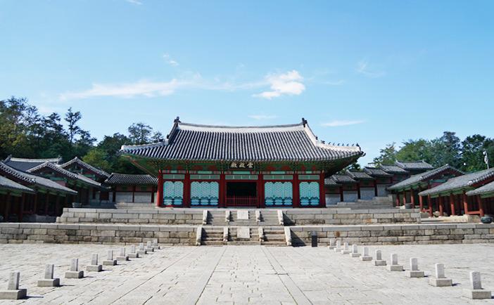 Palacio Gyeonghuigung.