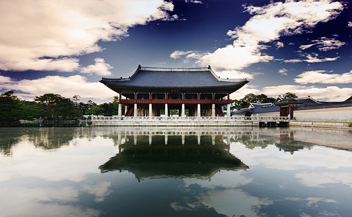 Palast Gyeongbokgung