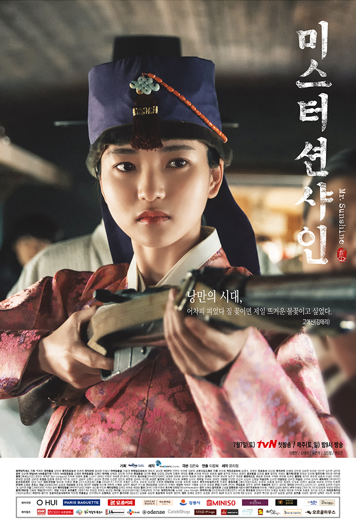 "Drama ""Mr. Sunshine"" poster (Credit: Hwa&Dam Pictures)"