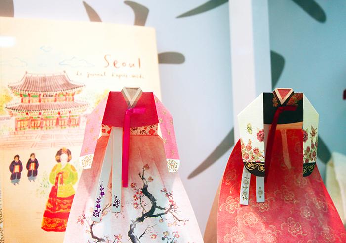 Photo: Seoul Global Cultural Center