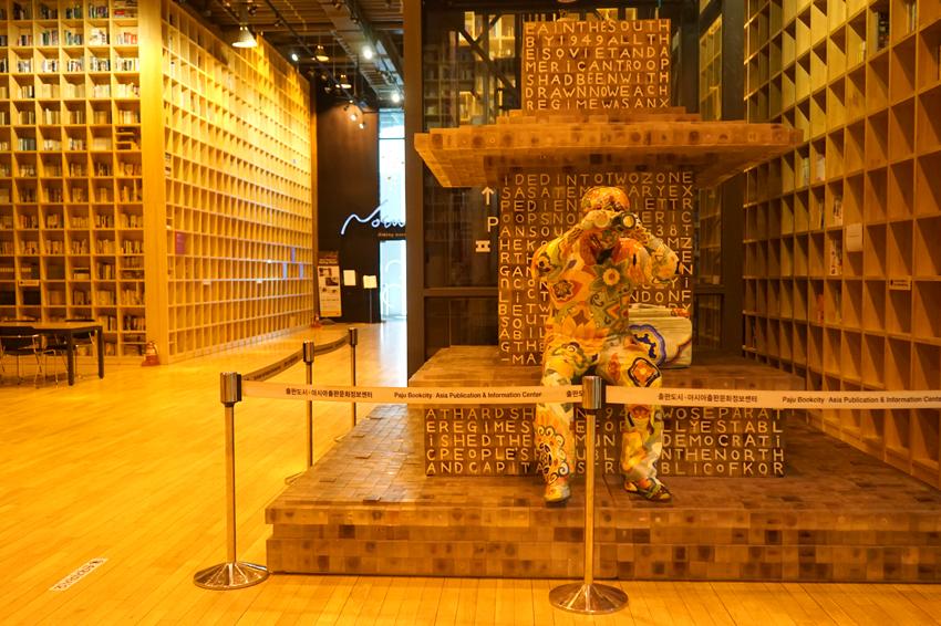 Библиотека «Лес мудрости» в Книжном городке Пхачжу
