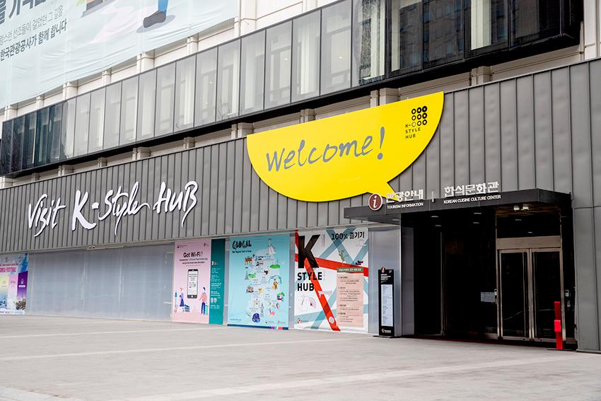Probar hanbok en K-Style Hub
