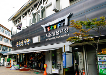 照片) 首尔传统跳蚤市场