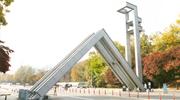 Die Gegend um die Seoul National University