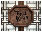Touch Korea Tour
