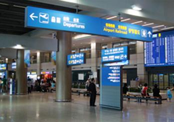 1. 仁川國際機場機場鐵道指示