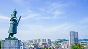 Découverte de Mokpo et Yeongam