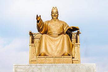 と世宗大王の銅像