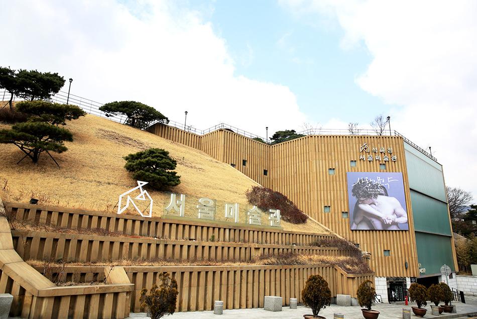 ソウル美術館