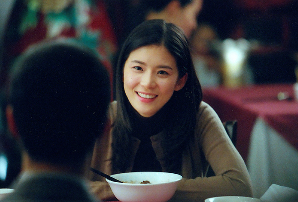 Lee Bo-Young ()